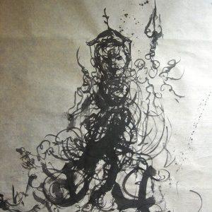 'Padmasambhava' Op Japans Papier -Apeldoorn 2011